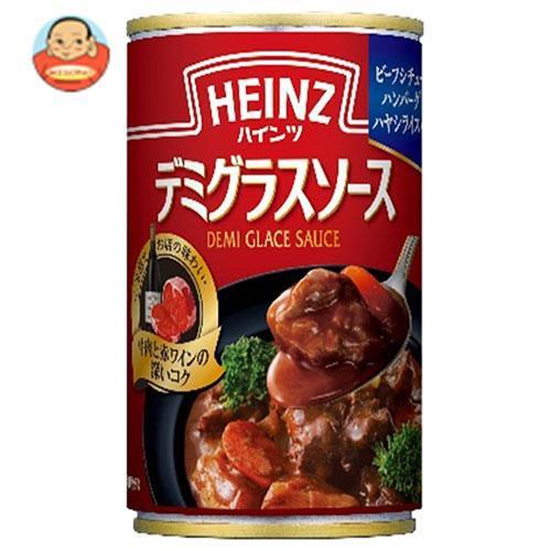 送料無料 ハインツ デミグラスソース 290g缶×12個入