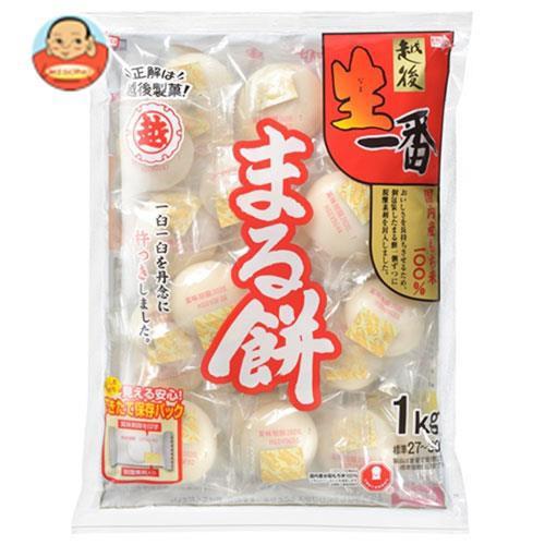 送料無料 【2ケースセット】越後製菓 生一番 まるもち 1kg×10袋入×(2ケース)