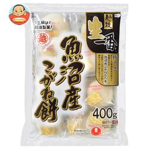 送料無料 【2ケースセット】越後製菓 生一番 魚沼産こがね丸餅 400g×20袋入×(2ケース)
