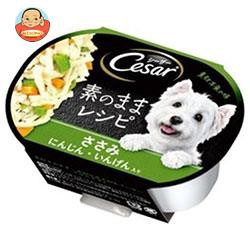 送料無料 マースジャパン シーザー 素のままレシピ ささみ にんじんいんげん入り 37g×10個入