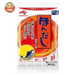 送料無料 【2ケースセット】味の素 ほんだし 鰹だし(スティック7本入り) 56g×20袋入×(2ケース)