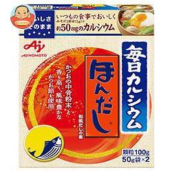 送料無料 【2ケースセット】味の素 毎日カルシウム ほんだし 100g×10箱入×(2ケース)