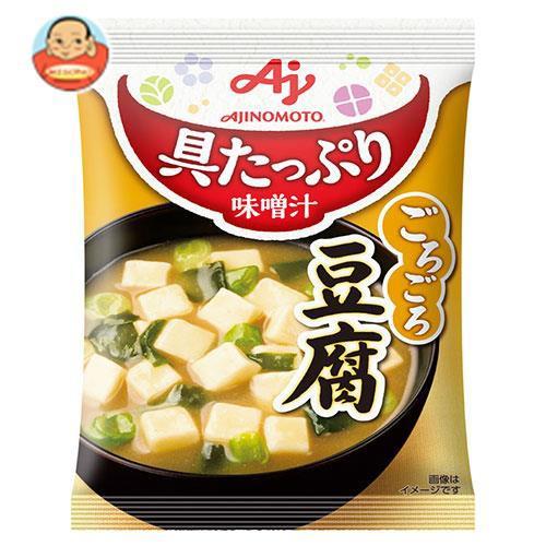 送料無料 【2ケースセット】味の素 具たっぷり味噌汁 豆腐 13.8g×10袋入×(2ケース)