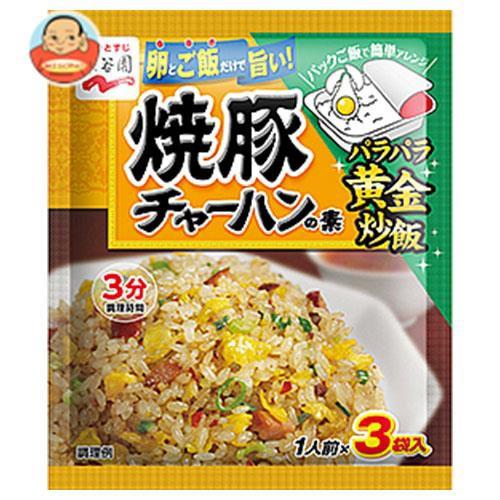 送料無料 永谷園 焼豚チャーハンの素 27g×10袋入