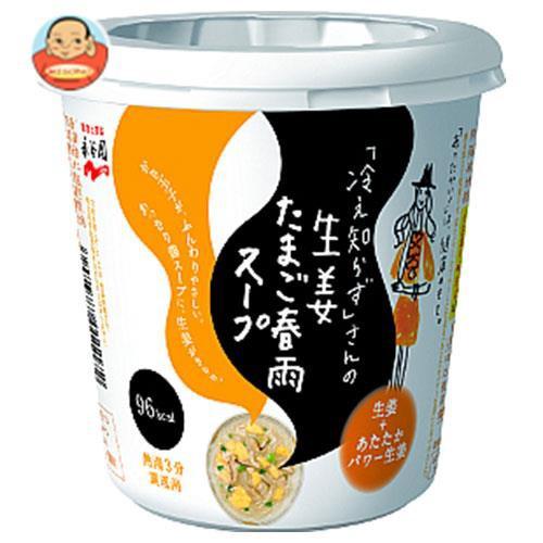 送料無料 永谷園 「冷え知らず」さんの生姜たまご春雨カップスープ 27.2g×6個入