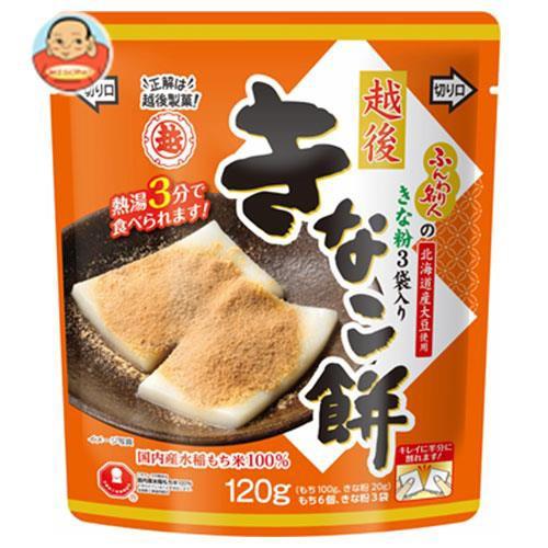送料無料 【2ケースセット】越後製菓 きなこ餅 120g×12袋入×(2ケース)