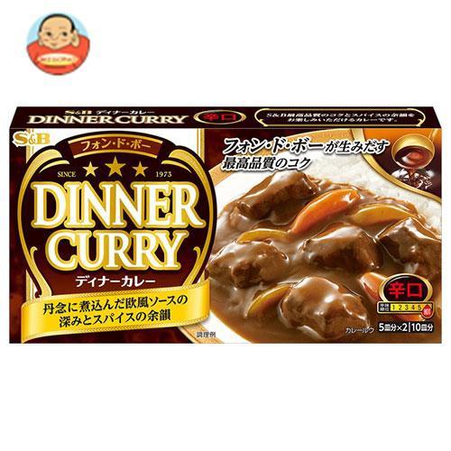 送料無料 【2ケースセット】エスビー食品 S&B フォンドボーディナーカレー辛口 194g×10個入×(2ケース)