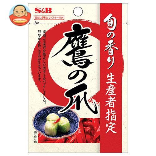 送料無料 【2ケースセット】エスビー食品 S&B 旬の香り鷹の爪 8g×10袋入×(2ケース)