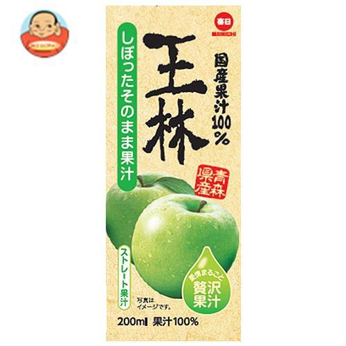 送料無料 【2ケースセット】毎日牛乳 王林ストレートジュース100%(青森県産) 200ml紙パック×24本入×(2ケース)