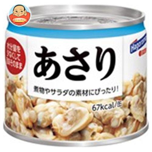 送料無料 【2ケースセット】はごろもフーズ あさり 100g缶×24個入×(2ケース)