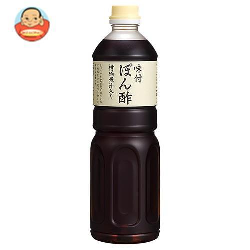 送料無料 ハグルマ 国産柑橘果汁入り 味付けぽん酢 1000mlペットボトル×12本入