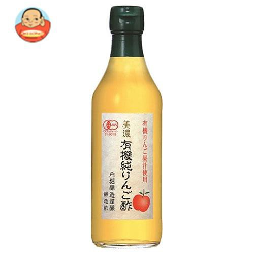 送料無料 【2ケースセット】内堀醸造 美濃 有機純りんご酢 360ml瓶×6本入×(2ケース)