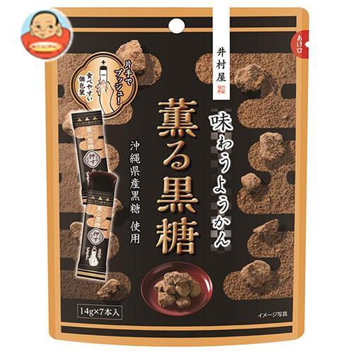 送料無料 【2ケースセット】井村屋 味わうようかん 薫る黒糖 98g(14g×7本)×16袋入×(2ケース)