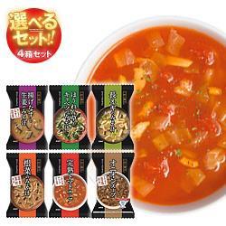 送料無料 MCLS フリーズドライ 一杯の贅沢 味噌汁&スープ 選べる4箱セット 32食(各8食×4)入