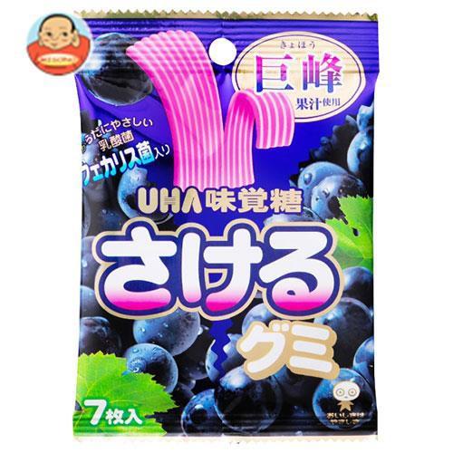 送料無料 【2ケースセット】UHA味覚糖 さけるグミ 巨峰 7枚×10袋入×(2ケース)