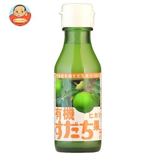 送料無料 【2ケースセット】光食品 有機すだち果汁 100ml瓶×20本入×(2ケース)