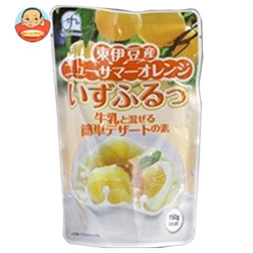 送料無料 【2ケースセット】伊豆フェルメンテ いずふるっ 東伊豆産ニューサマーオレンジ 150g×10袋入×(2ケース)