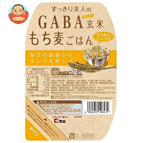 送料無料 【2ケースセット】食協 すっきり美人のGABA 玄米もち麦ごはん ちりめんしょうが 150g×24個入×(2ケース)
