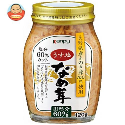 送料無料 カンピー うす塩なめ茸 60% 120g瓶×40個入