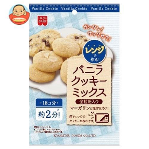 送料無料 共立食品 レンジで作る バニラクッキーミックス 110g×10袋入