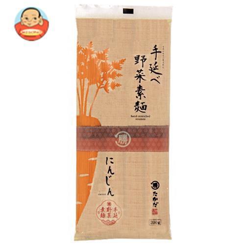 送料無料 マル勝高田 手延べ野菜素麺 にんじん 200g×20袋入