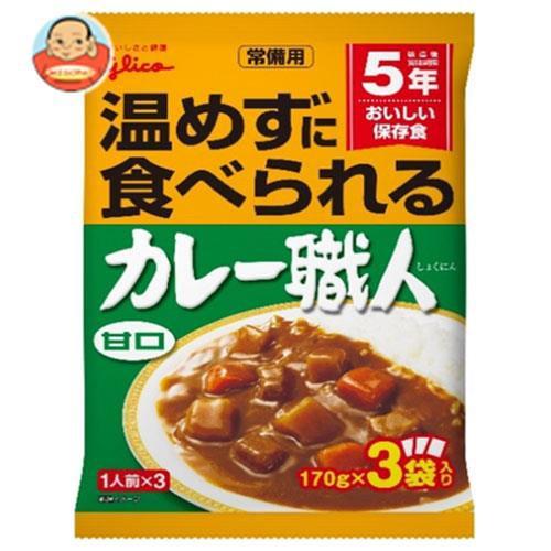 送料無料 【2ケースセット】グリコ 常備用カレー職人3食パック 甘口 (170g×3袋)×10袋入×(2ケース)