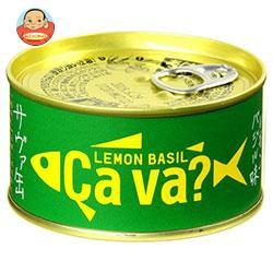 送料無料 岩手缶詰 国産サバのレモンバジル味 170g×12個入