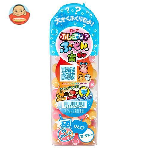 送料無料 【2ケースセット】ロッテ ふしぎな?ふ〜せんの実 オレンジ&りんご 35g×10個入×(2ケース)