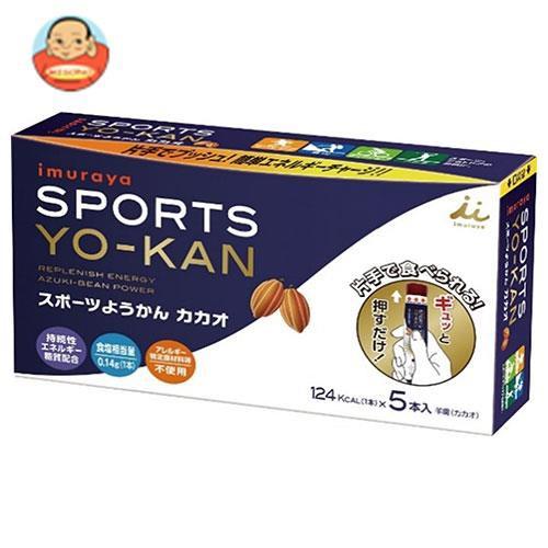 【送料無料】井村屋 スポーツようかん カカオ 38g×5本×20箱入