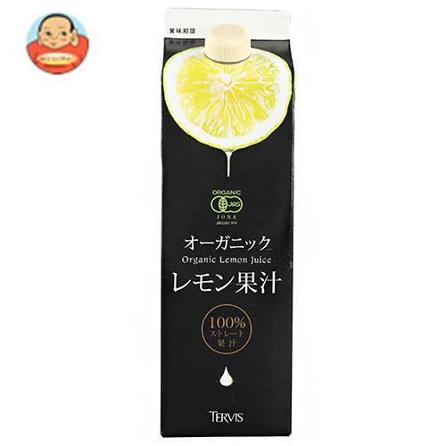 送料無料 【2ケースセット】テルヴィス 有機レモン果汁 1000m紙パック×6本入×(2ケース)