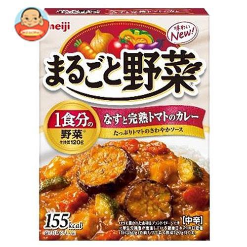 送料無料 【2ケースセット】明治 まるごと野菜 なすと完熟トマトのカレー 180g×30個入×(2ケース)