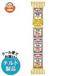 送料無料 【2ケースセット】【チルド(冷蔵)商品】QBB ビールに合うベビーチーズ 燻製ベーコン入り 60g(4個)×25個入×(2ケース)