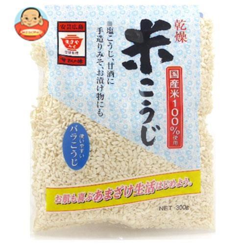 送料無料 ますやみそ 乾燥米こうじ 300g×10袋入