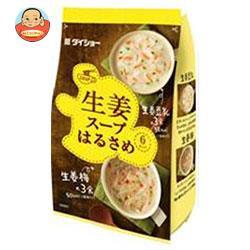 送料無料 ダイショー 生姜スープはるさめ 94.2g(6食入り)×10袋入