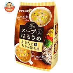 送料無料 ダイショー スープはるさめ かきたま&ちゃんぽん風 97.5g(6食入り)×10袋入