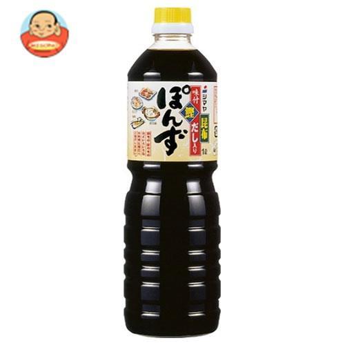 送料無料 【2ケースセット】シマヤ 味付ぽん酢 1Lペットボトル×12本入×(2ケース)
