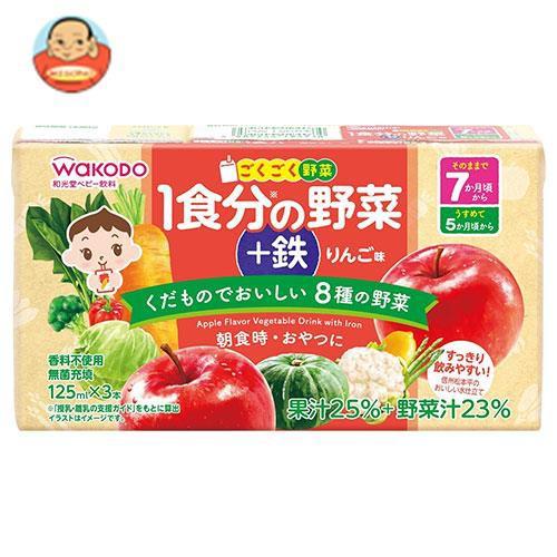 送料無料 【2ケースセット】アサヒグループ食品 ごくごく野菜 1食分の野菜+鉄 りんご味 (125ml×3本)×6個入×(2ケース)
