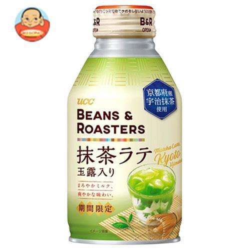 送料無料 UCC BEANS ROASTERS(ビーンズロースターズ) 抹茶ラテ玉露入り 260gリキャップ缶×24本入