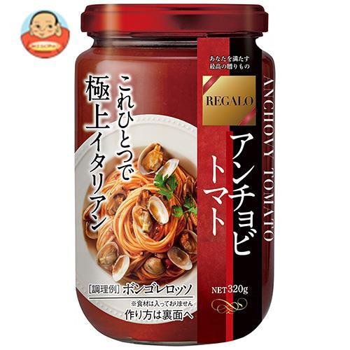 送料無料 日本製粉 レガーロ アンチョビトマト 320g×6個入