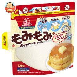 送料無料 森永製菓 もみもみホットケーキミックス 120g×16袋入
