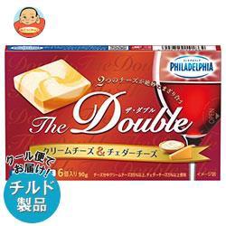 送料無料 【チルド(冷蔵)商品】森永乳業 フィラデルフィア The Double(ザダブル)6P クリームチーズ&チェダーチーズ 90g×12個入