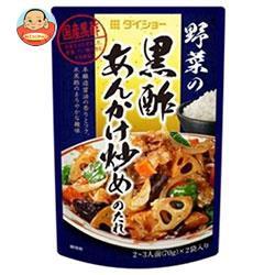 送料無料 ダイショー 野菜の黒酢あんかけ炒めのたれ 140g×40袋入