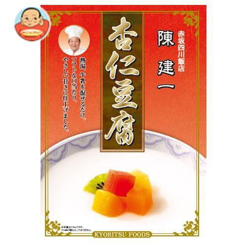 送料無料 共立食品 陳建一 杏仁豆腐 80g×6箱入