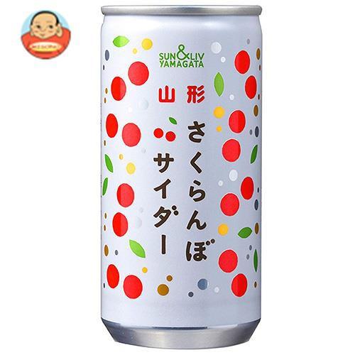 送料無料 山形食品 山形さくらんぼサイダー 200ml缶×30本入