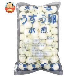 送料無料 【2ケースセット】天狗缶詰 うずら卵 水煮 国産 60個×8袋入×(2ケース)
