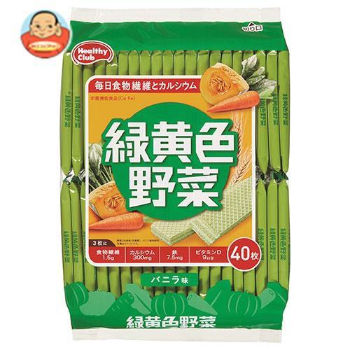 送料無料 ハマダコンフェクト 緑黄色野菜ウエハース 40枚×10袋入