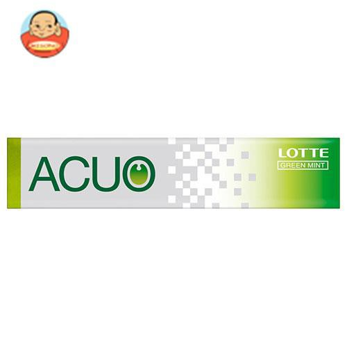 送料無料 ロッテ ACUO(アクオ) グリーンミント 14粒×20個入