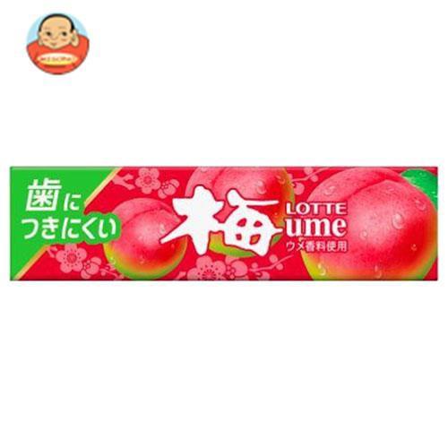 送料無料 【2ケースセット】ロッテ 歯につきにくい 梅ガム 9枚×15個入×(2ケース)