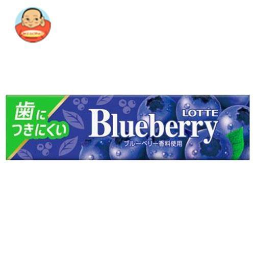 送料無料 【2ケースセット】ロッテ 歯につきにくい ブルーベリーガム 9枚×15個入×(2ケース)