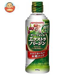 送料無料 【2ケースセット】J-オイルミルズ AJINOMOTO オリーブオイルエクストラバージン 400g瓶×12本入×(2ケース)